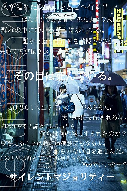 平手友梨奈/保存はいいねの画像(プリ画像)