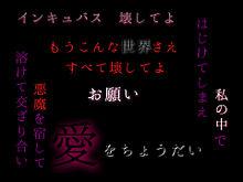 Acid Black Cherry/INCUBUSの画像(acid black cherryに関連した画像)