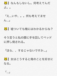 R18 小説 ハイキュー