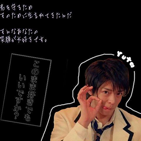 YK-aちゃん♡の画像(プリ画像)