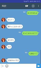 れおくんとチャット♡の画像(れおくんに関連した画像)