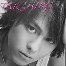 TAKAHIROの画像(takahiro 書道に関連した画像)