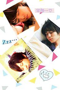 3人の寝顔…?の画像(プリ画像)