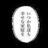 ジャニヲタ妄想 プリ画像