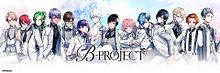 B-PROJECTの画像(プリ画像)