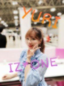 IZ*ONE ユリ