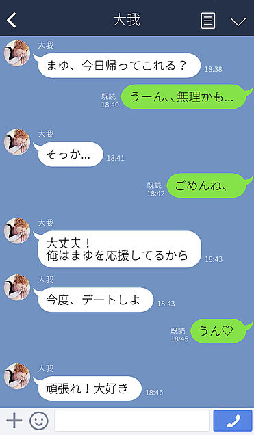 MAYUさんリクエスト☆*。の画像(プリ画像)