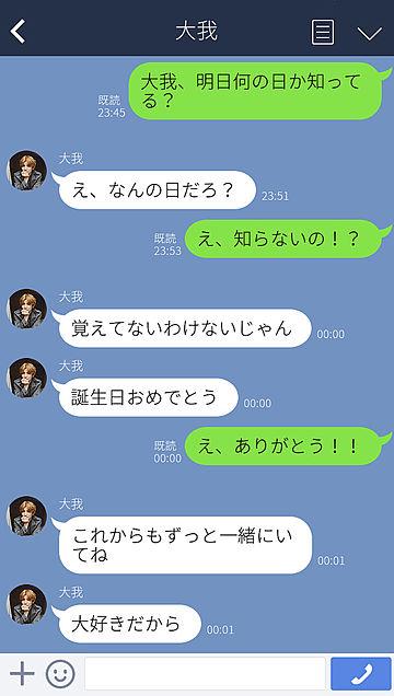 ジャニオタさんリクエスト♡♡の画像(プリ画像)