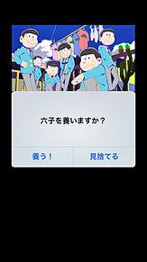 おそ松さんロック画面の画像(プリ画像)