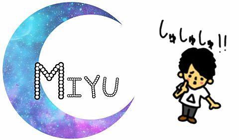 MIYU  マホト       リクエストの画像(プリ画像)