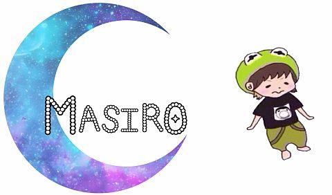 MASHIRO  はじめしゃちょー      リクエストの画像(プリ画像)