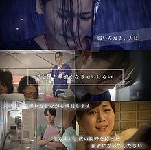 コード・ブルー、新垣結衣、戸田恵梨香、比嘉愛未の画像(プリ画像)