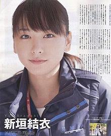 コード・ブルー、新垣結衣の画像(プリ画像)