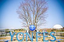 YONFES プリ画像
