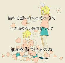 好き、すき、スキ…の画像(冷めるに関連した画像)