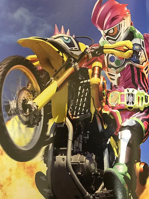 仮面ライダーエグゼイド&レーザー レベル2の画像 プリ画像