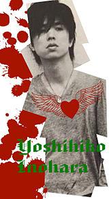 Inohara Yoshihiko(´ε` ) Murderの画像(プリ画像)