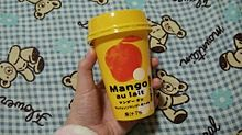 Mango au laitの画像(mangoに関連した画像)