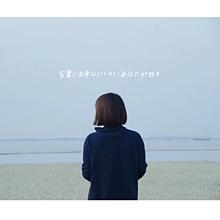 海はいいねの画像(アイコン 女の子 後ろ姿 好きに関連した画像)