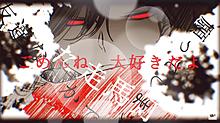 アディショナルメモリーの画像(アヤノに関連した画像)
