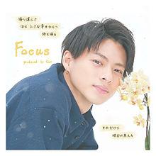 Focusプロデュースした紫耀くん天才の画像(グラフに関連した画像)