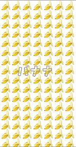 バナナだじょ??の画像(バナナに関連した画像)