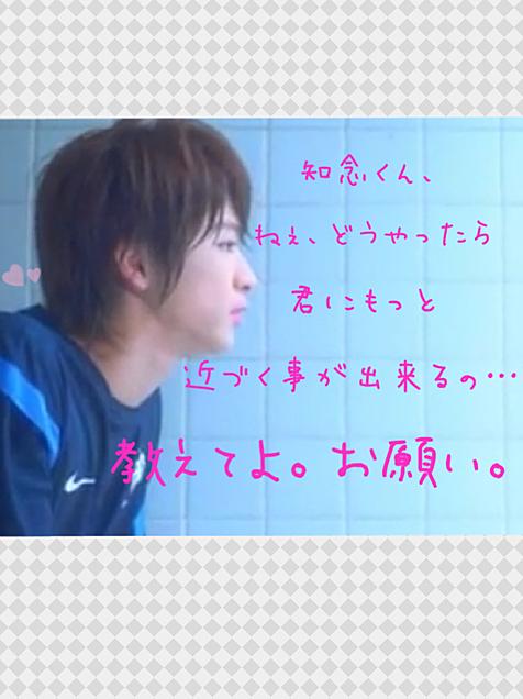 JUMP♡加工の画像(プリ画像)