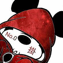 カゲプロミッキーNo.0の画像(プリ画像)