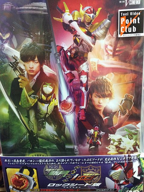DVD鎧武外伝の画像(プリ画像)