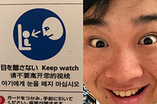目を離さない(赤ちゃん目線)の画像(赤ちゃんに関連した画像)