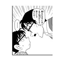 no.147②の画像(新一に関連した画像)