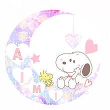 Aimi さんリクエスト!の画像(かわいいおしゃれに関連した画像)