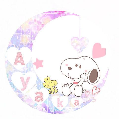 Miyako_Ma さんリクエスト!の画像(プリ画像)