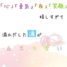 道/EXILE 合唱曲の画像(同級生に関連した画像)