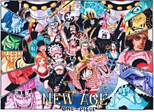 new ageの画像(Ageに関連した画像)
