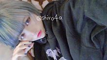 @shiro4aの画像(SHIROに関連した画像)
