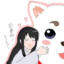 ペア画風 神楽定春桂Ver.の画像(S★Sに関連した画像)