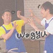 wagyu ❤︎ プリ画像