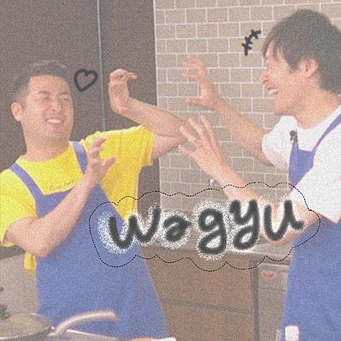 wagyu ❤︎の画像(プリ画像)