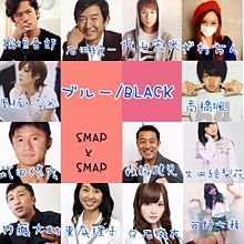 ブルー/BLACK プリ画像