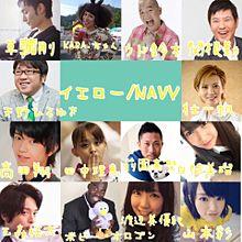 イエロー/NAVY プリ画像