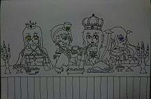 国王の晩餐の画像(プリ画像)