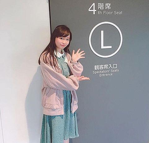 延命杏咲実ちゃんの画像 プリ画像