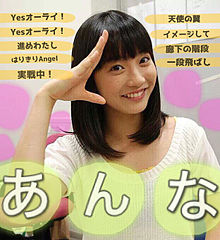 木島杏奈ちゃんの画像(大天才てれびくんに関連した画像)