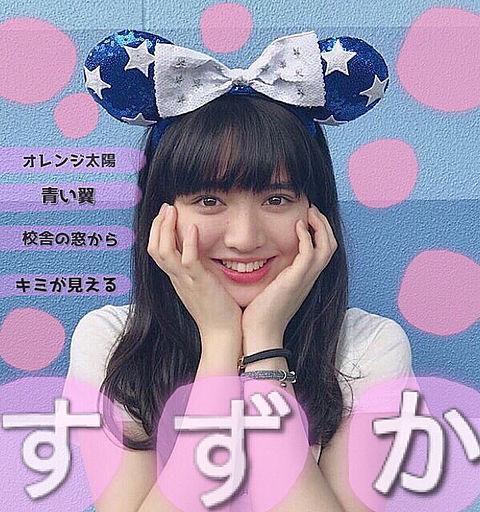 鎮西寿々歌ちゃん♡♡(kimuchiさんリク)の画像 プリ画像