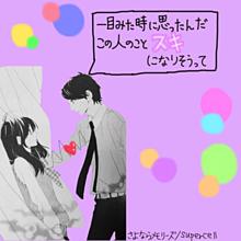 #01 詳細へ>>>の画像(プリ画像)