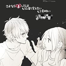 #03 詳細へ>>>の画像(プリ画像)