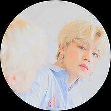 BTS ジミン アイコンの画像(ジミン 鏡に関連した画像)