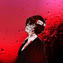 太宰さん(血まみれ)←の画像(太宰治イラストに関連した画像)