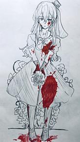 ちょっと…血を描くのにハマった僕氏の画像(凪の落書きに関連した画像)
